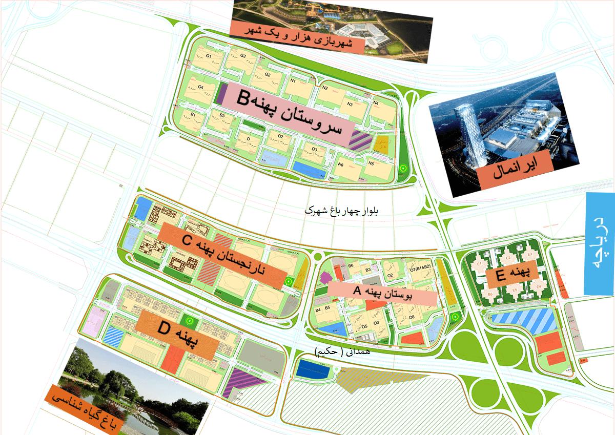 نقشه کلی شهرک چیتگر